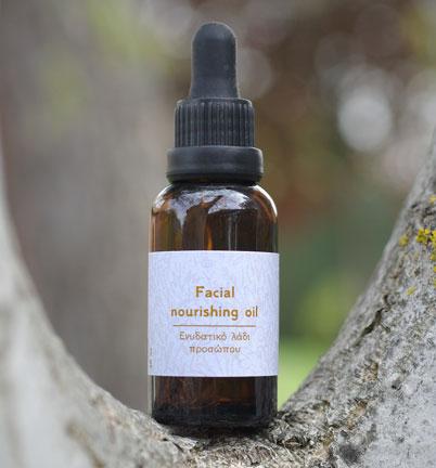 Facial Nourishing Oil